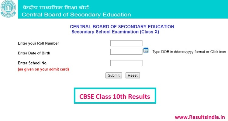 CBSE Class 10th Results 2020