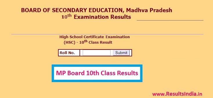 MPBSE MP Board 10th Class Results 2020
