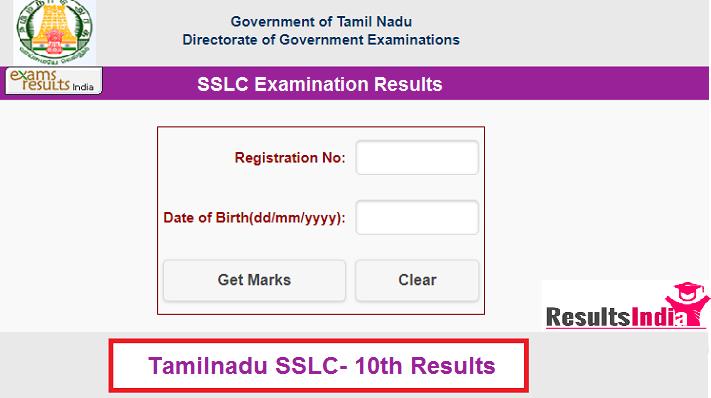 Tamilnadu 10th SSLC Results 2020