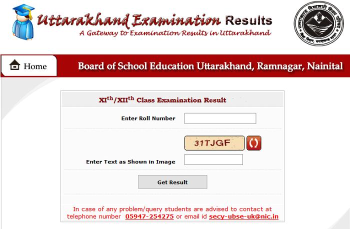 UK Uttarakhand Intermediate 12th Result 2019-