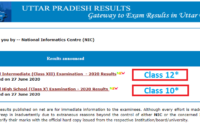 UP 10th/12th Result 2020 on upresults.nic.in