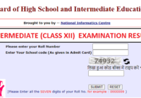 UP board Intermediate 12th class result 2021