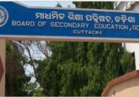 Odisha HSC Result 2021 Annual Examination